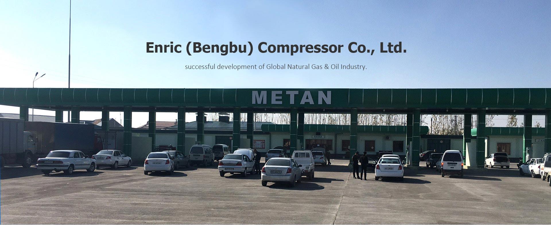 Enric (Bengbu) Compressor Co., Ltd.