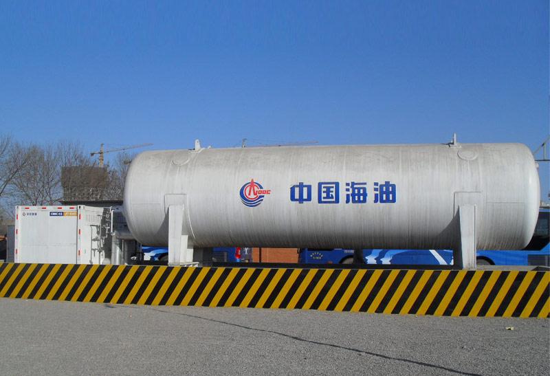 LNG Filling Station