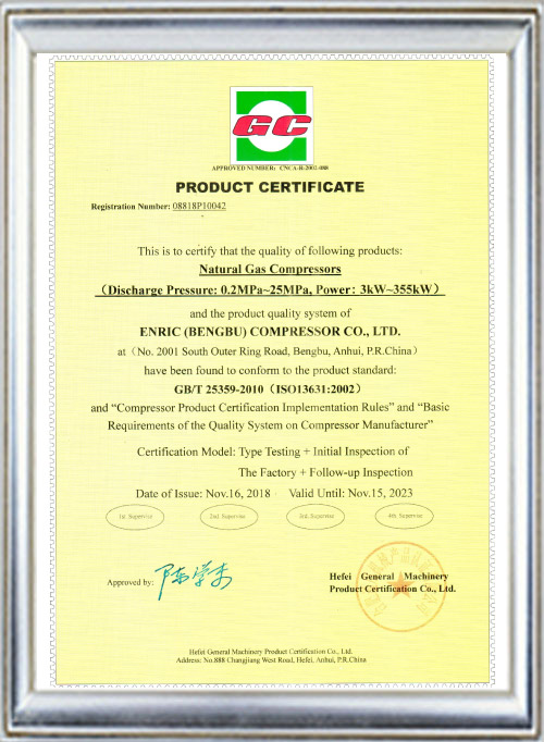 ISO13631 Product Certificate