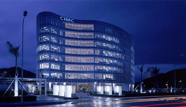 CIMC ENRIC Holdings Limited